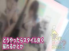 Nice video list category japanese (444 sec). 277DCV-146 full version https://bit.ly/2m5RSCH.